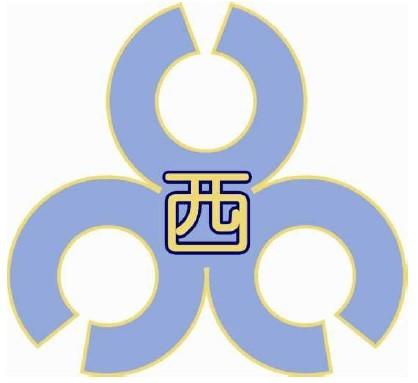 西崎特別支援学校