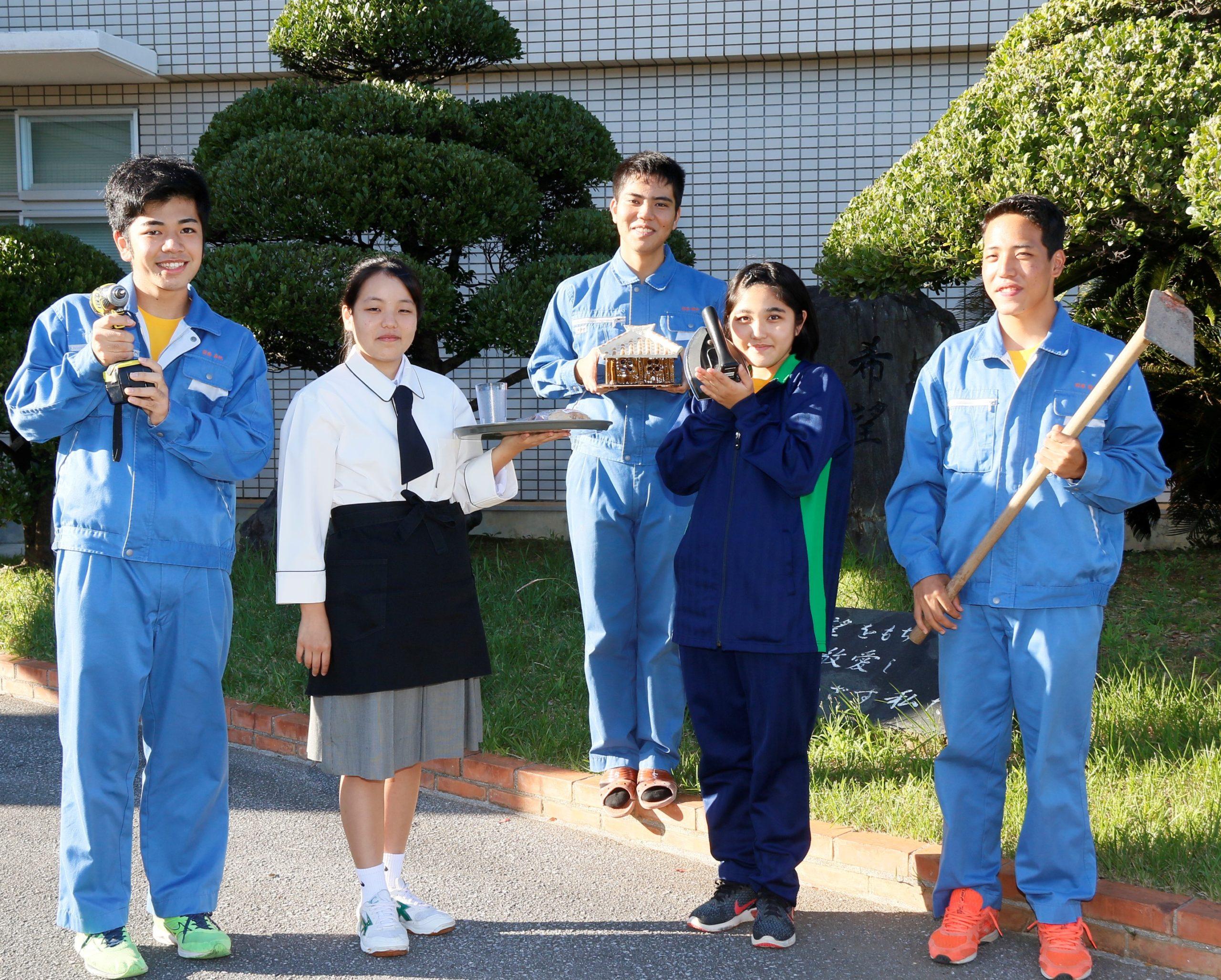 A-沖縄高等特別支援学校Aメイン画像-scaled.jpg