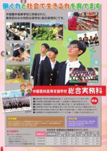 D学校案内3.jpg
