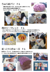 D-商品開発②.png
