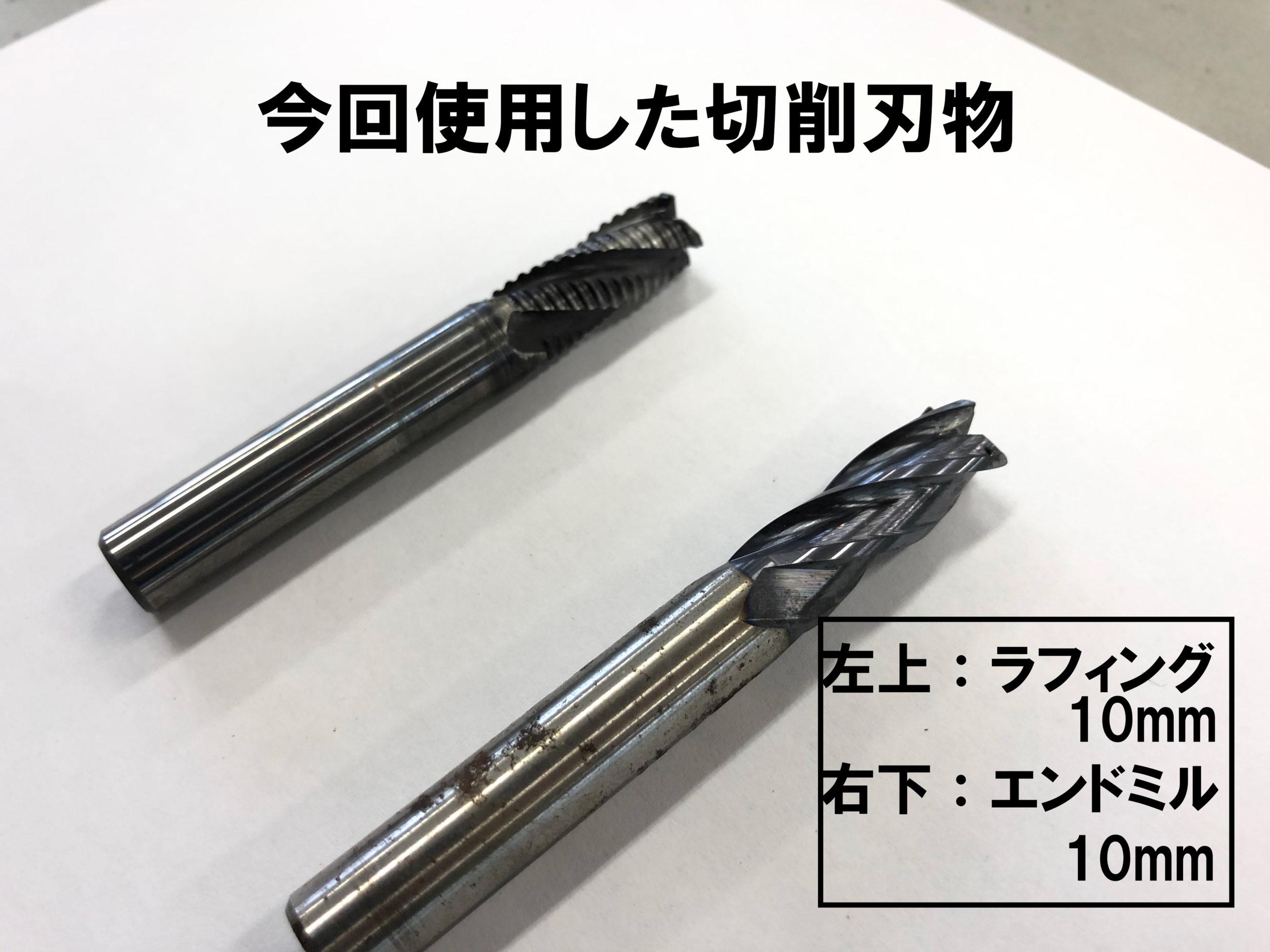 D.切削刃物(自動車機械科)-scaled.jpg