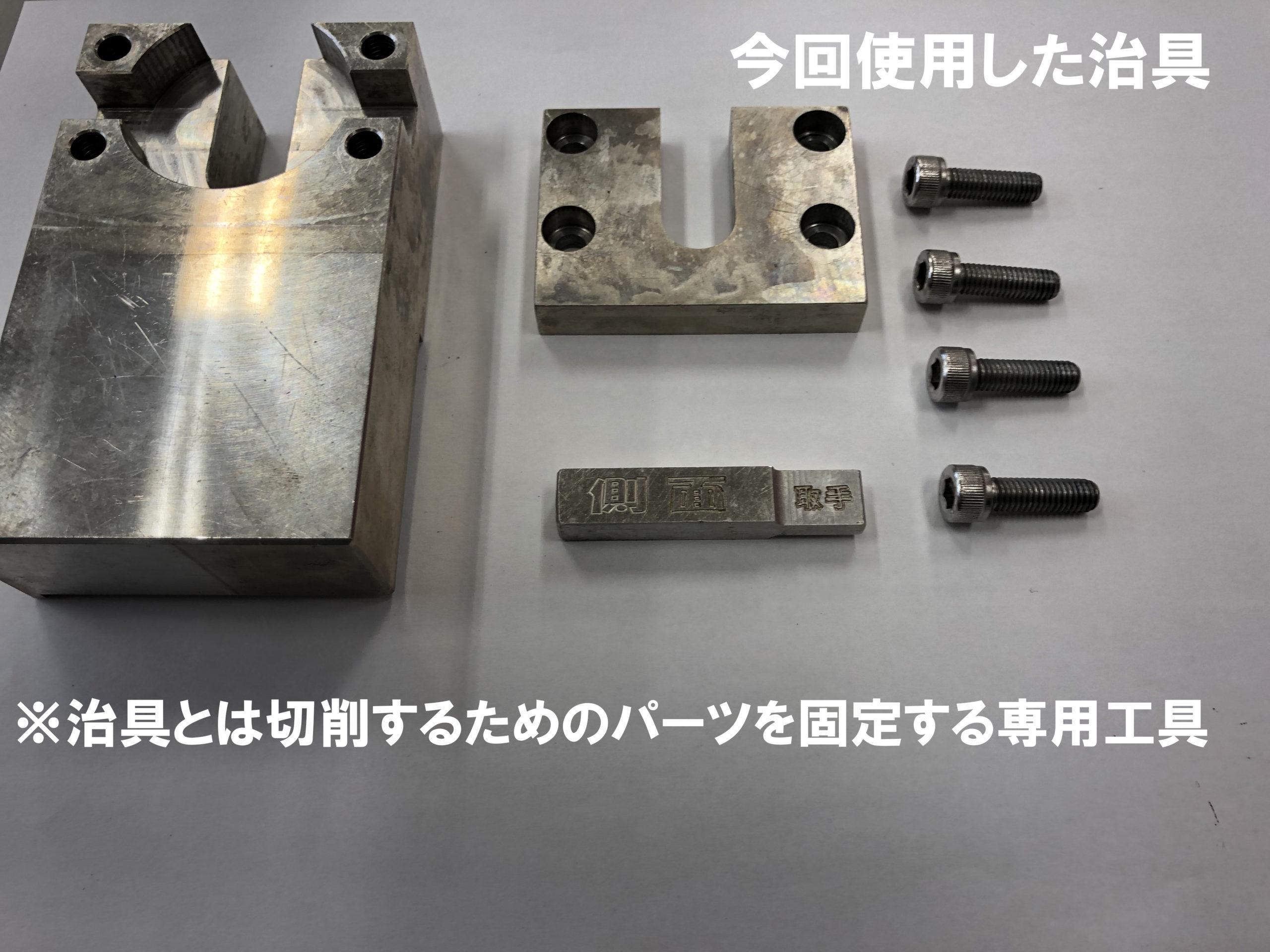 D.球体パズル治具(自動車機械科)-scaled.jpg