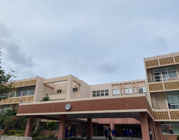 具志川商業高等学校